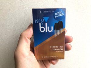 mybluフレーバー「タバコ味」の感想&レビュー!まずいと思ってたけど案外これは・・・